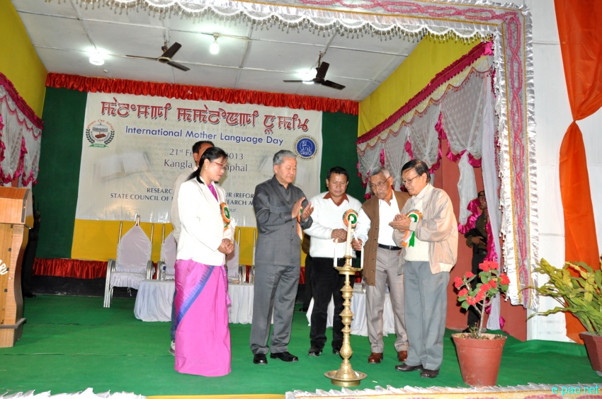 International Mother Language Day at Kangla Hall, Imphal on 21 February 2013