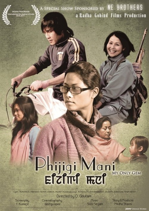 Phijigee Mani