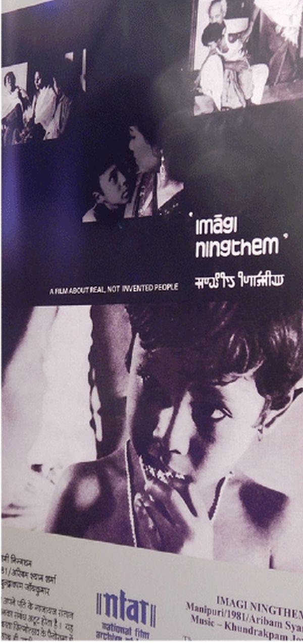 A poster for 'Imagi Ningthem'