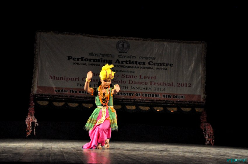 Gotimayum Surjubala Devi :  4 day State Level Manipuri Clasical Solo Dance Festival, 2012 :: 17th to 20 January, 2013