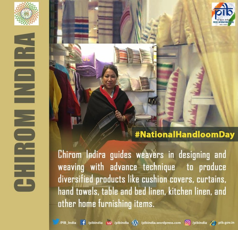 National Handloom Day at Guwahati represented by Chirom Indira  :: 07th August 2017